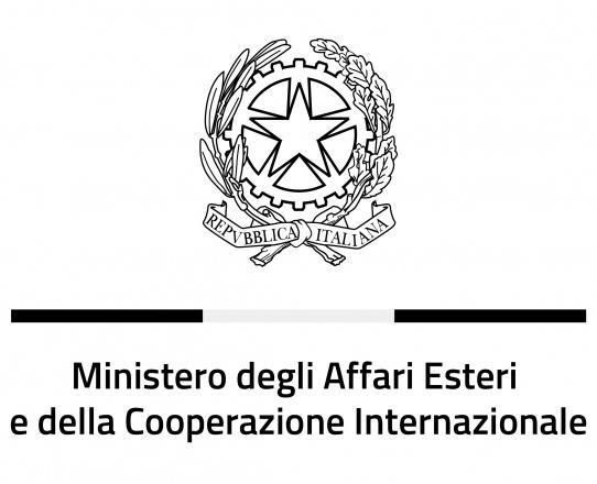 Governemnt Logo